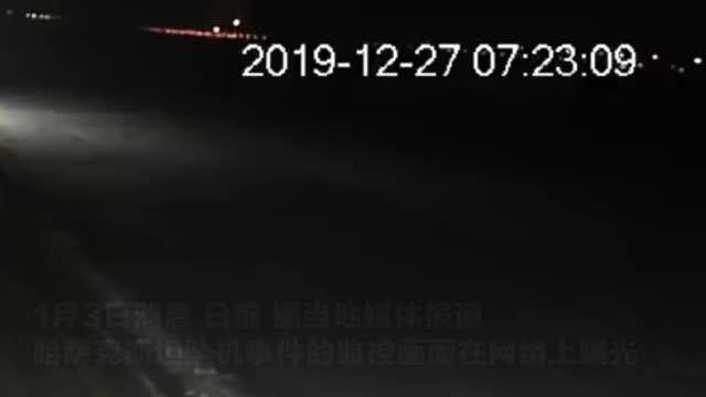 哈萨克斯坦坠机事故监控画面曝光!飞机栽于地面,失控滑行撞建筑
