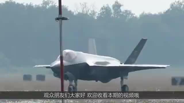 又一邻国背叛俄罗斯?计划引进大批F35,或成美军事部署桥头堡