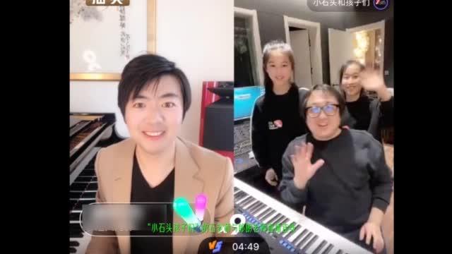 钢琴大师郎朗和声乐大师石老师直播视频交流教育心得!
