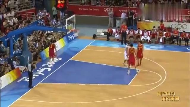 北京奥运会詹姆斯抓帽刘伟,当时的美国队太可怕了