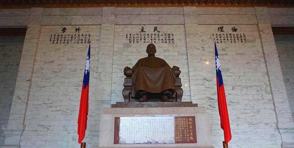 中正纪念堂:中华传统文化仿建的建筑,很有历史感,值得游玩!