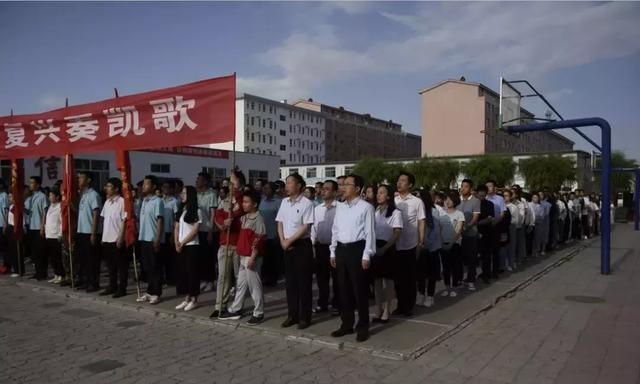 忻州创奇举行高三高考出征升旗仪式,现场学子们的铮铮誓言好霸气