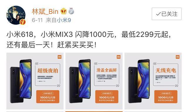 小米的降价真让人看不懂,Redmi Note7 Pro性价比创新高?