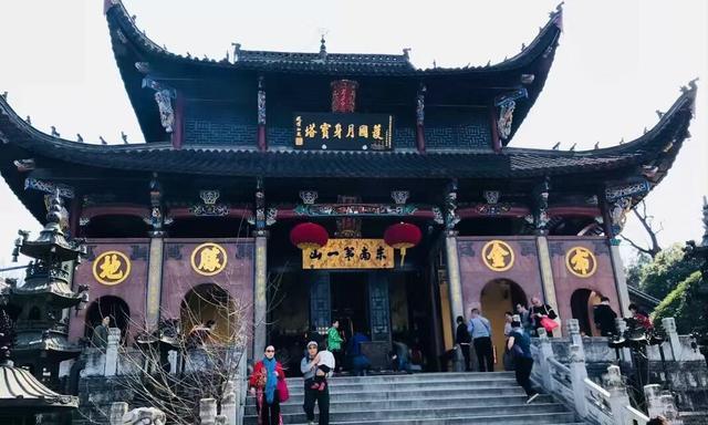 「旅游资讯」肉身宝殿,位于池州市青阳县九华山风景区