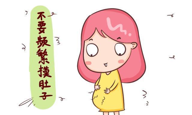 怀孕后,孕妈可别随便摸肚子,要注意这四个细节,不然会影响胎儿
