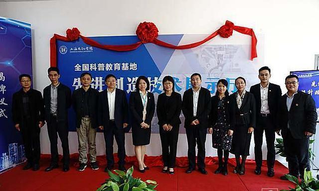 上海电机学院先进制造技术展示厅提升改造完毕,正式对外开放