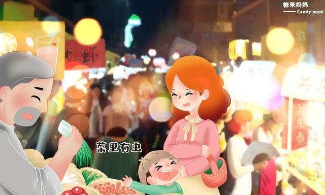 买菜时,孩子发现菜里有虫,两位妈妈不同的反应,情商立分高下