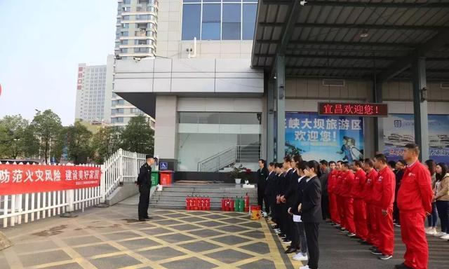 「宜昌交运旅游」消防安全警钟长鸣,防火意识铭记在心