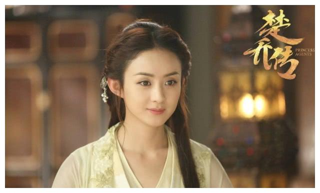 中国入戏太深5位女星,杨紫演技浸入人心,她成为真正的人生赢家