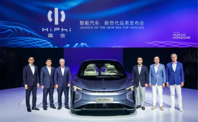 华人运通高合HiPhi1:与其他产品唯一的不同或许是处处不同