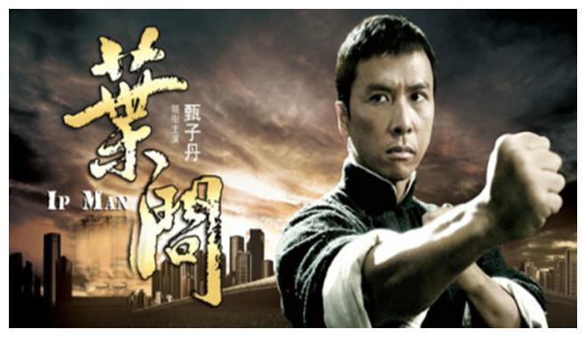 甄子丹最火的4部电影,叶问三部曲上榜,图四最好看!