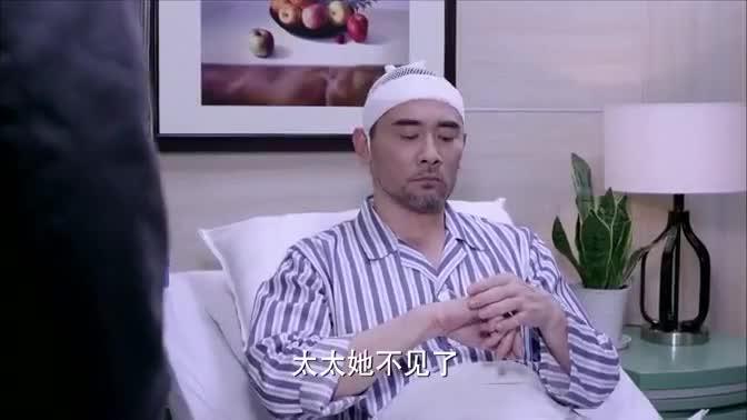 千金归来丁佳慧错手打伤潘伟森下令赶出沈氏集团精彩