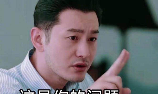 《中餐厅》黄晓明又被骂了!用手指人15次,霸道总裁太没教养