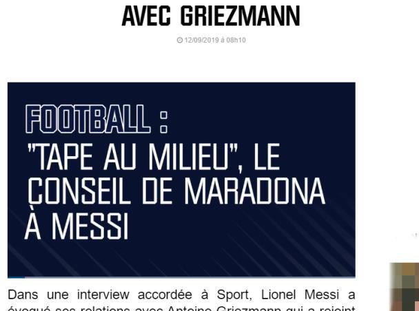 反差太大!梅西谈法国队友:登贝莱很有天赋 对格列兹曼并不了解