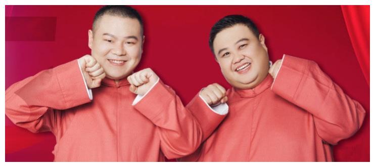德云男团强势出道,郭德纲携众多相声演员在天津卫视开心过年