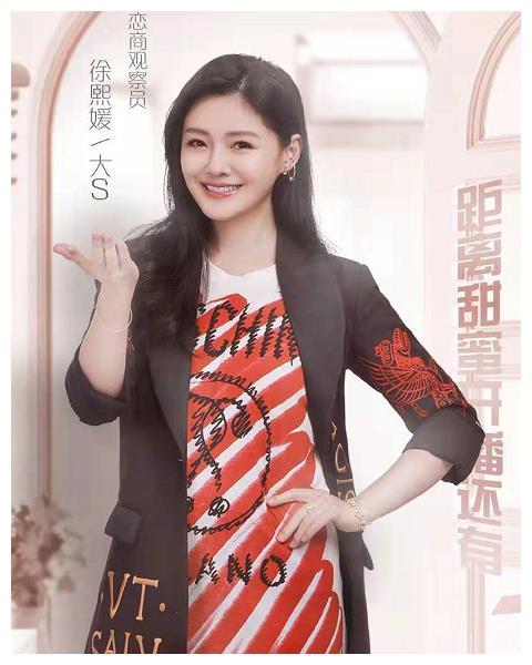 最美的40岁女演员,海清闫妮姚晨上榜,最后一位颜值逆生长