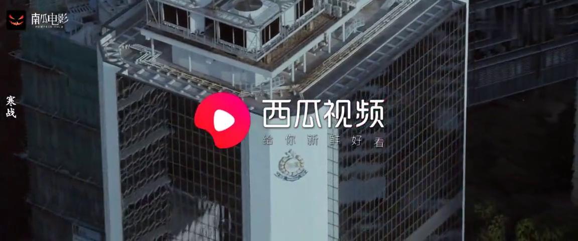 寒战:香港保安局局长和警察副处长谈话,一个表情都是戏,精彩!