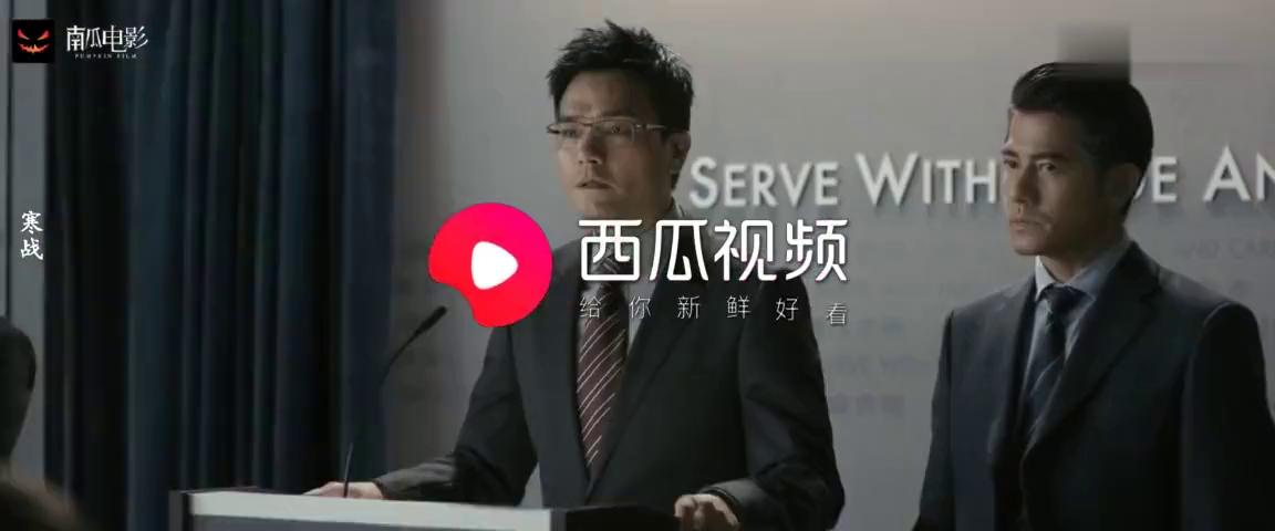 寒战:郭富城成为警务处署理处长,成功上位,站在了香港警界顶峰