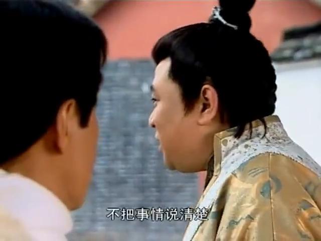聚宝盆:苏半城挂尸陷害沈万三,拜把兄弟出面吓他一身冷汗
