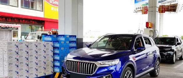 红旗HS5多少油耗,油耗如喝水?车主实测油耗