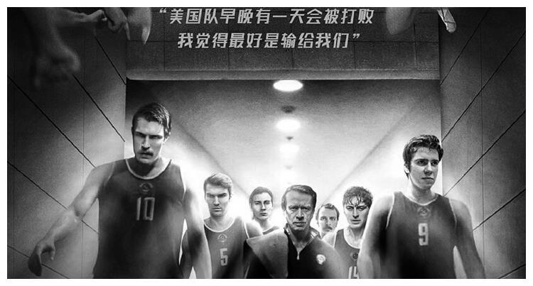 国家体育总局号召观看燃哭的《绝杀慕尼黑》