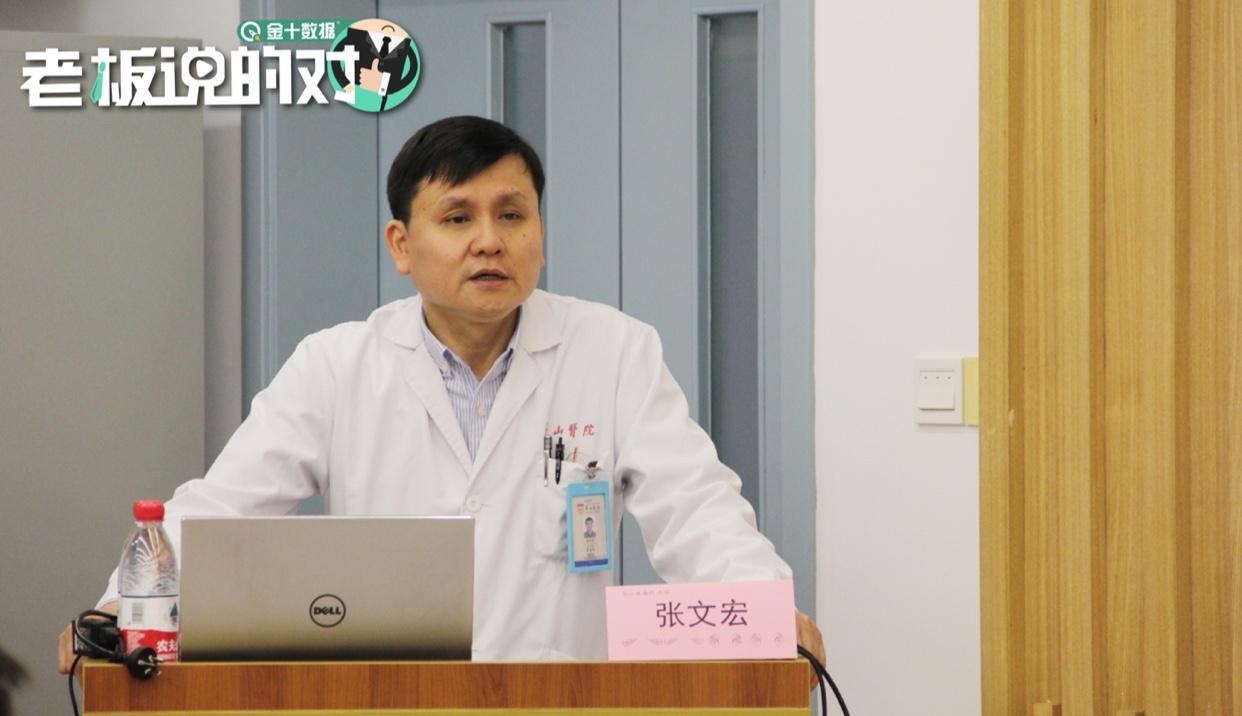 张文宏:H7N9禽流感让我对爱情产生了怀疑