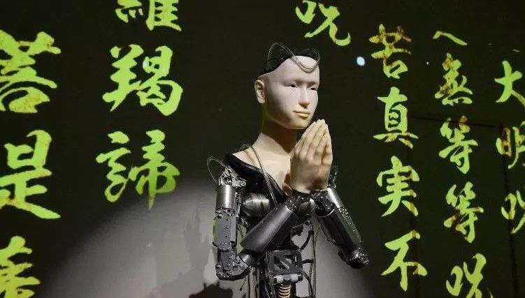 """宗教也能和人工智能结合?日本""""机器人观音""""问世,AI走进寺庙"""