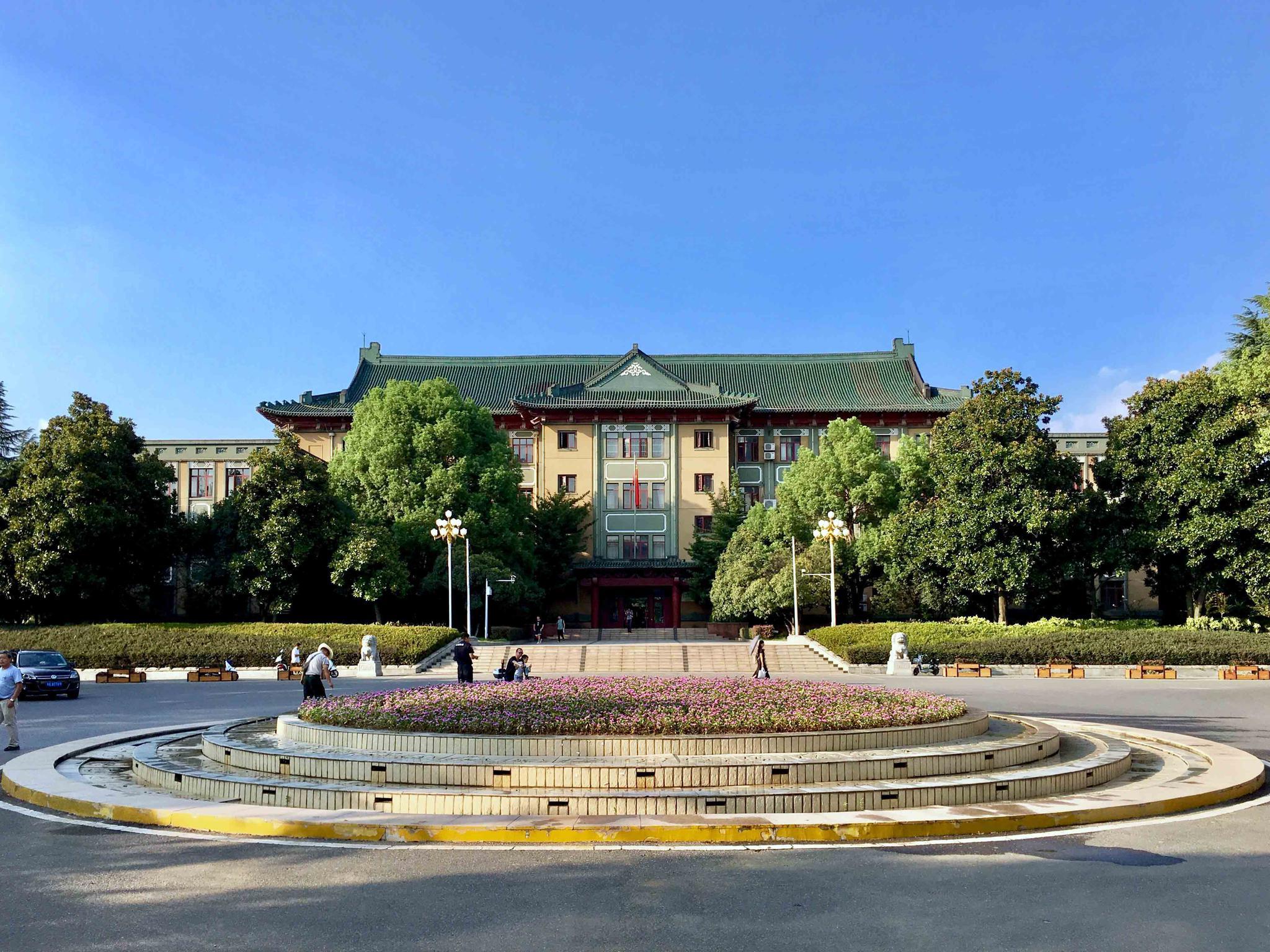 武汉体育学院 校园小景(1)【湖北 武汉】