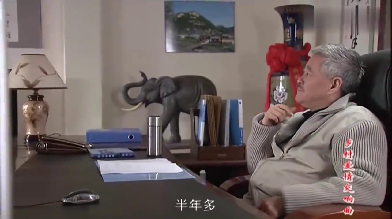 王大拿审问保安队长,问他有没有亲戚,保安队长直接把刘总招了