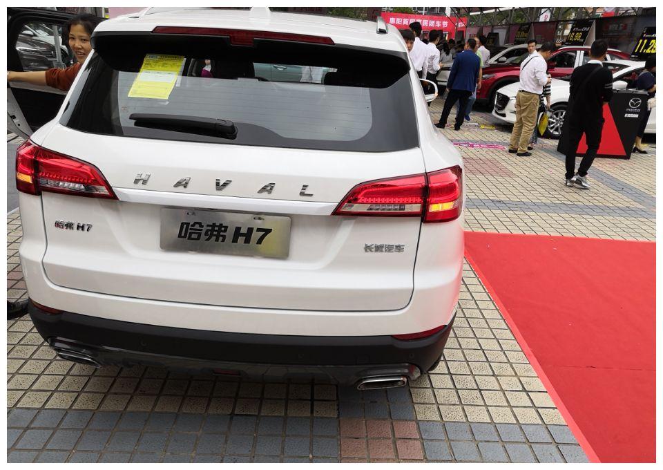 全新19款哈弗H7正式亮相车展,14万起价,到底值不值