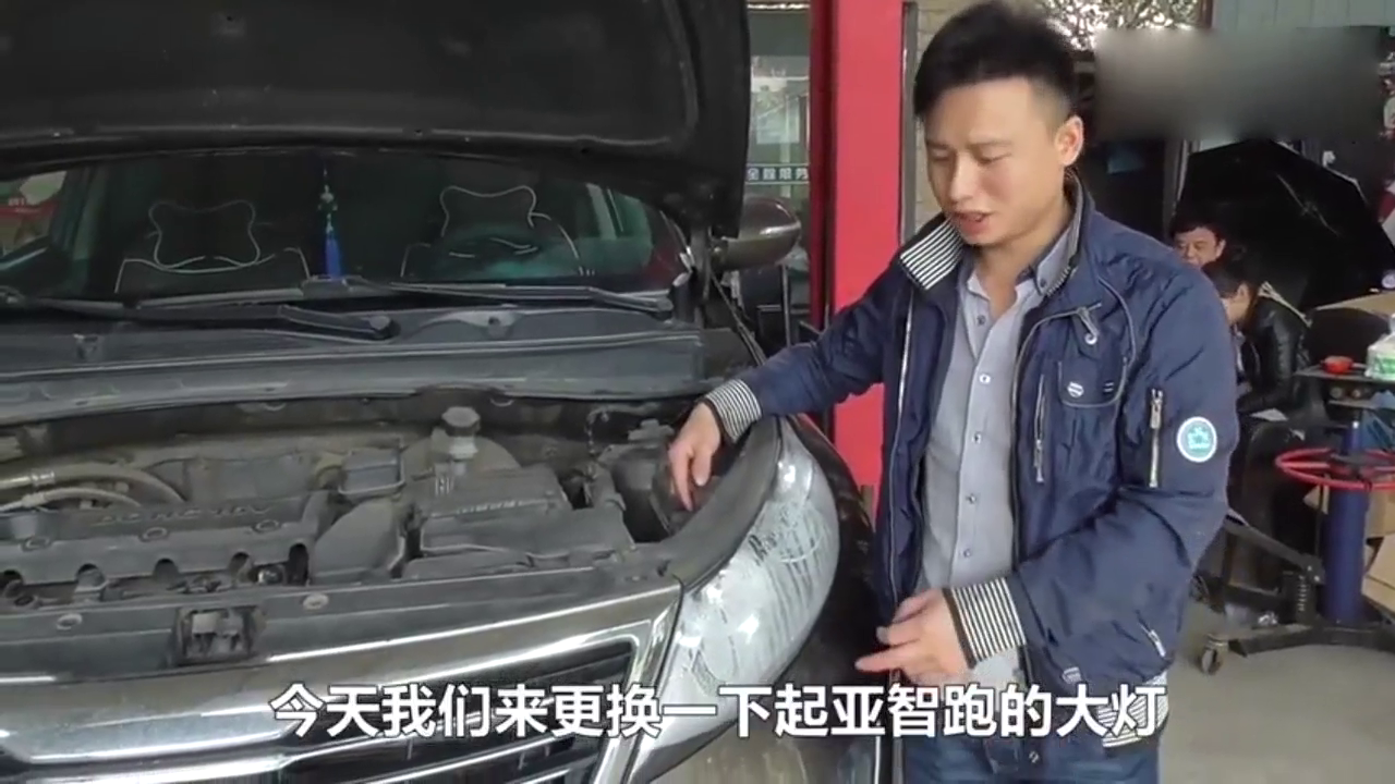 视频:起亚智跑大灯进水这么多, 还能说这车没问题吗