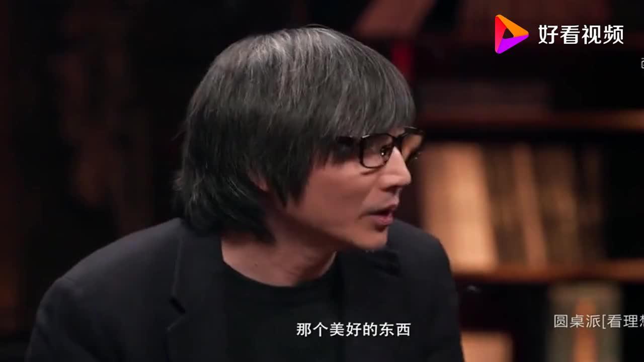 丑妻家中宝窦文涛为啥往往是帅哥娶了一个丑老婆张亚东解答