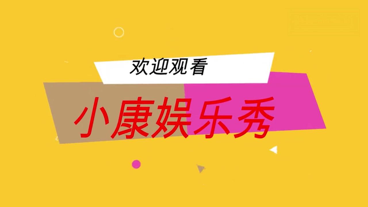 黄子佼搞笑模仿薛之谦唱歌,声音竟然是从脖子后面发出的!