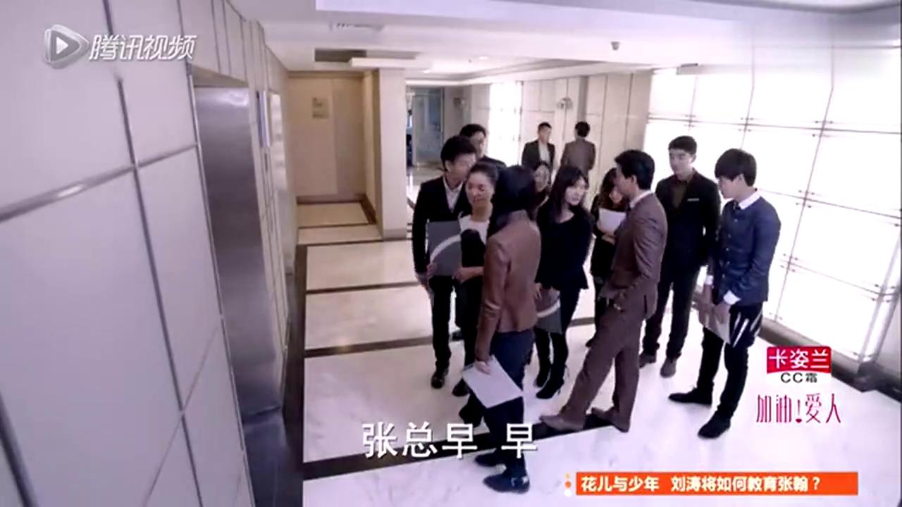慕妍瀚宇电梯公然秀恩爱