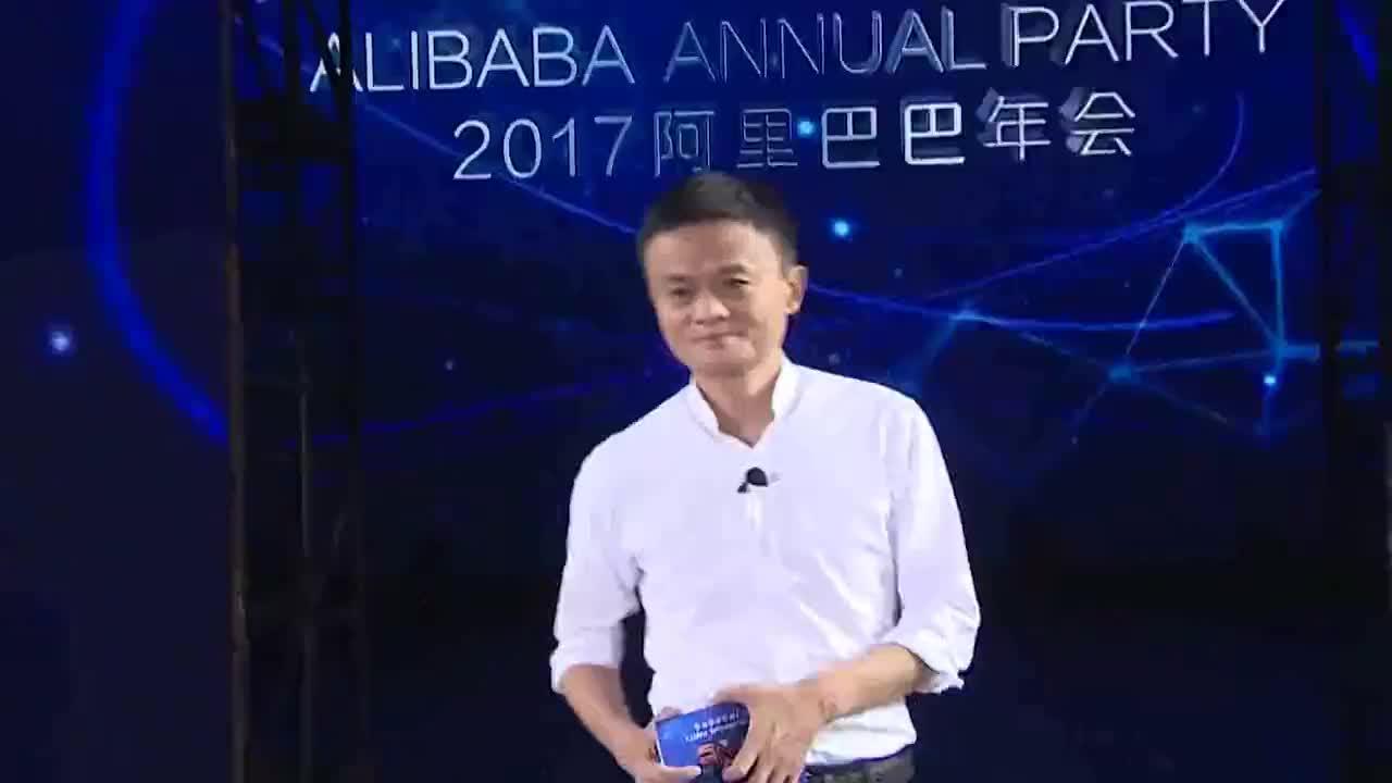 """退休前的疯狂!马云一记120亿重拳,马化腾、刘强东""""彻底尴尬"""""""