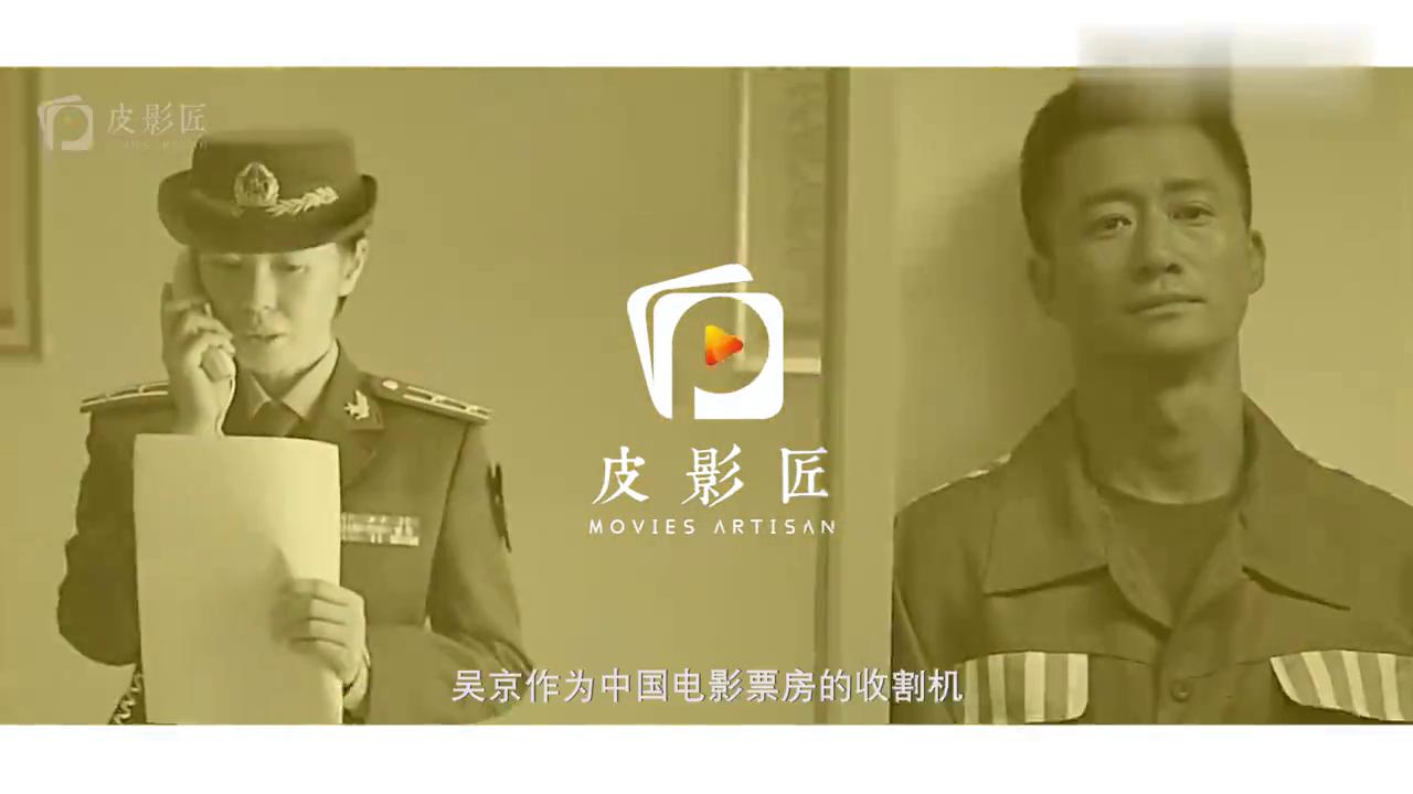 吴京出演好莱坞大片《速度与激情9》,饰演大反派对阵范迪塞尔