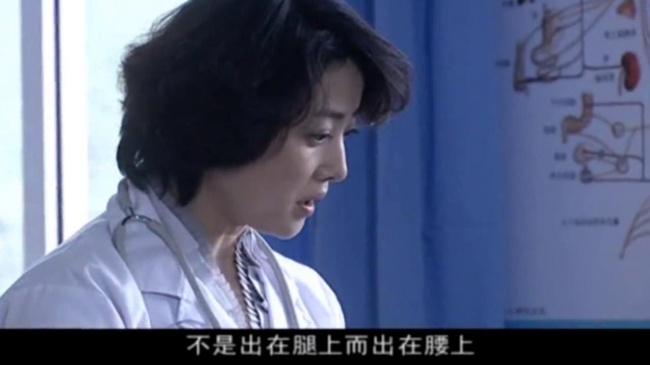 门诊医生怀疑病人长肿瘤,哪料专家不在意,直接让病人回家了