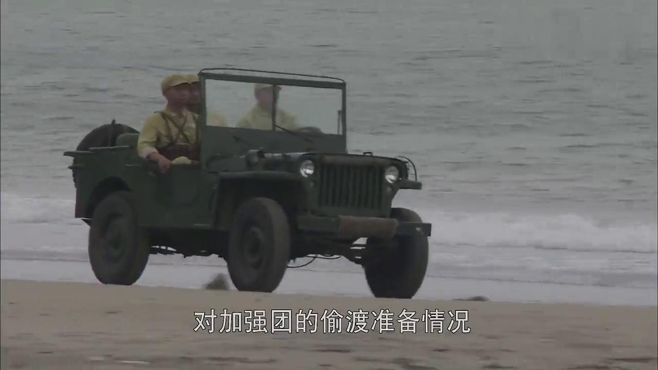 解放海南岛:韩先楚把加强团交给刘振华,这担子太重了啊
