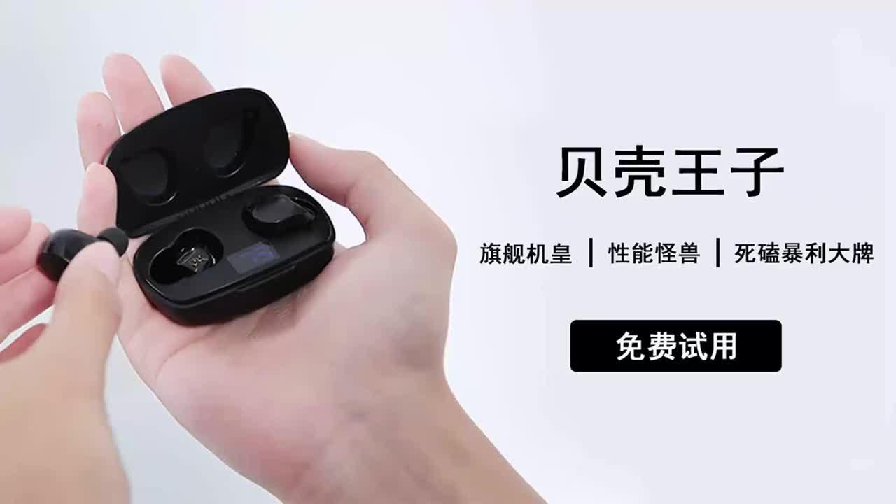 外媒曝光三星滑盖手机专利屏幕增大25
