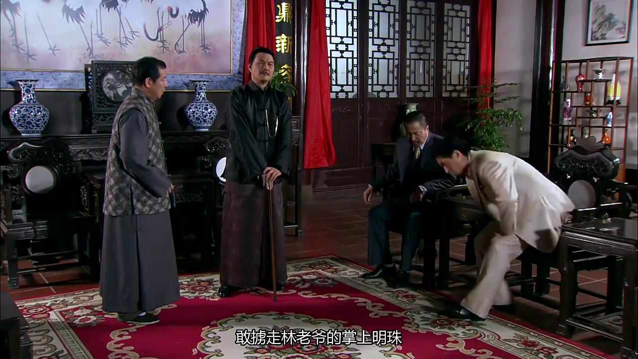 黄老爷知道了郑师傅和林雪梅的私情,来到林府兴师问罪