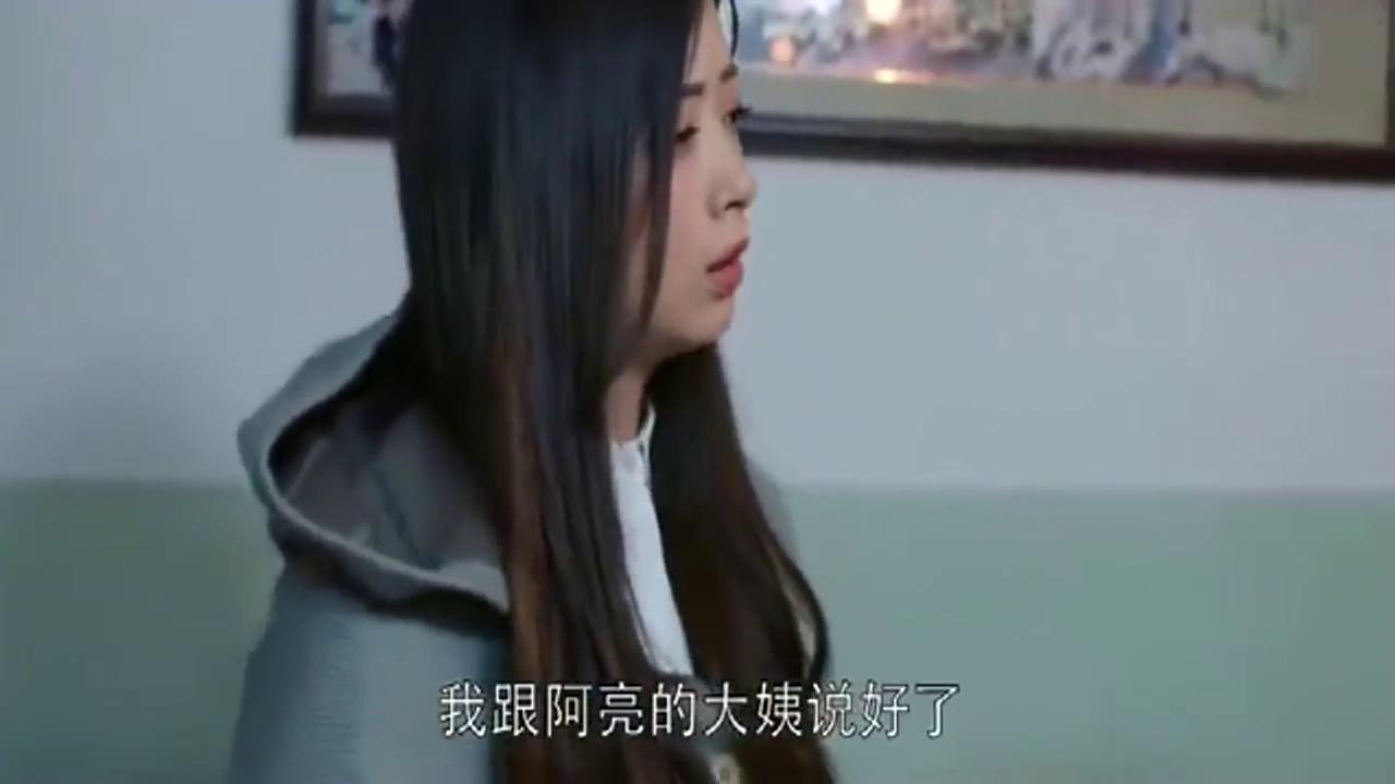 安迪想帮王柏川介绍小包总,小樊没听懂, 拒绝了大好的机会