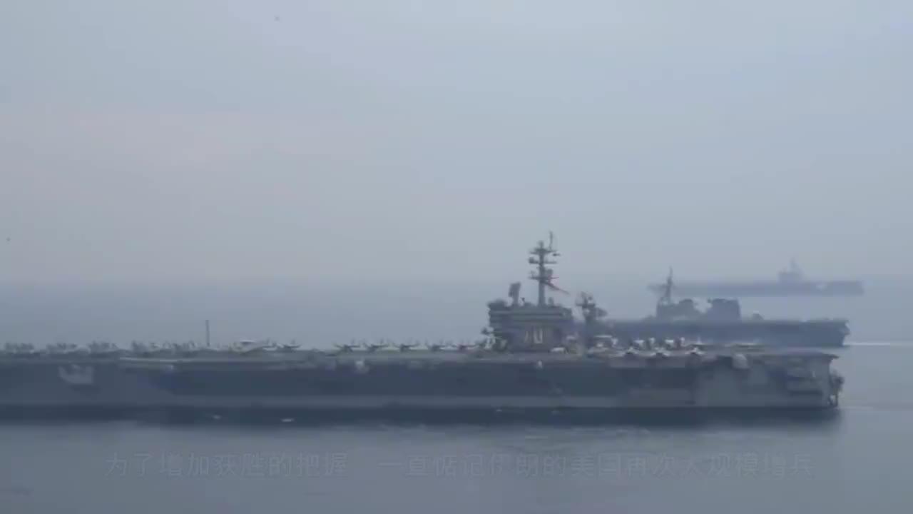 万余美军增兵中东美国撂下狠话先搞垮伊朗经济