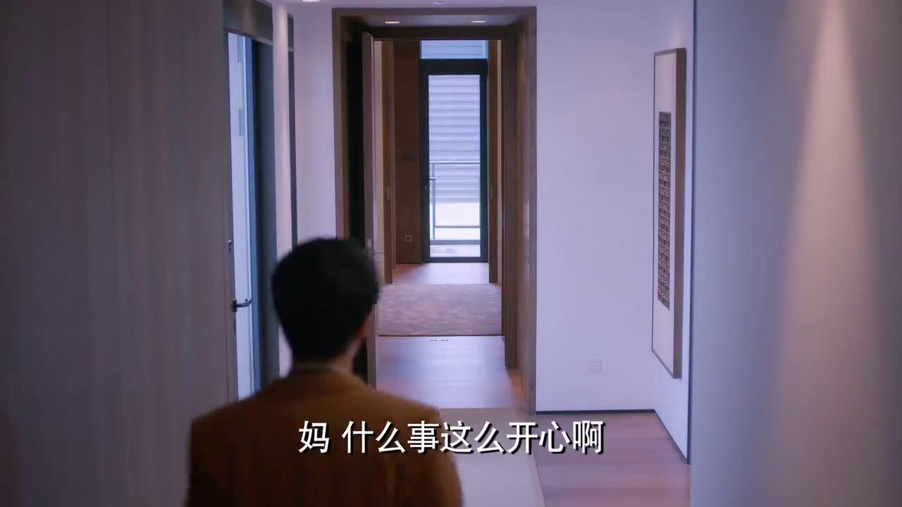 克拉恋人:公司员工讨得总裁夫人的喜爱,还说儿子的对象不要脸。