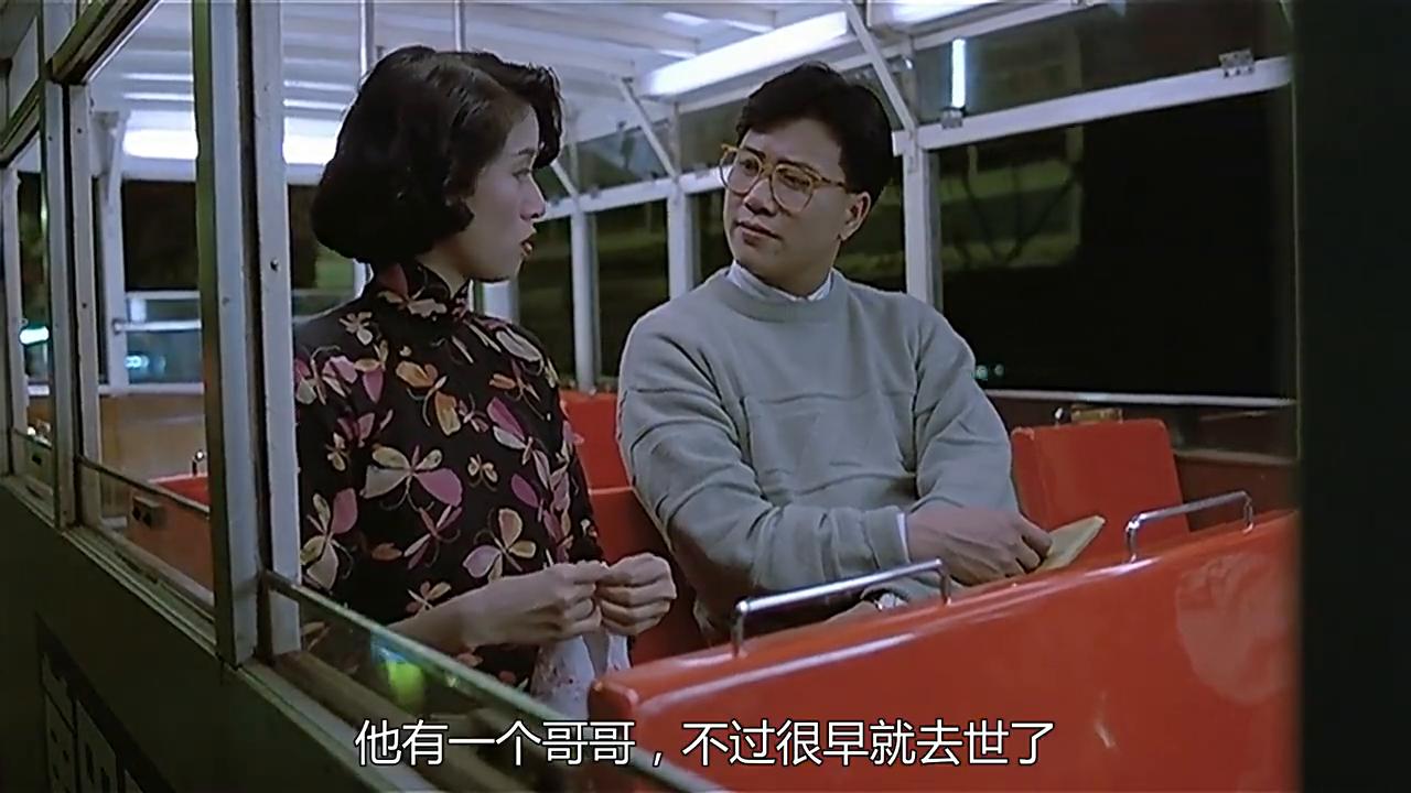 公车上,男子听梅艳芳讲述自己和张国荣之间的故事