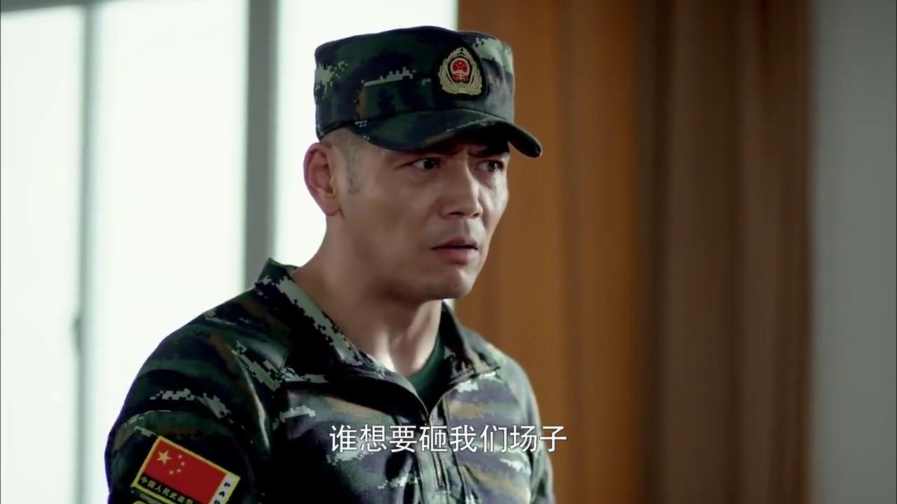 利刃出击:参谋长给杨烁新拉来一支队伍,队长职务都保不住。