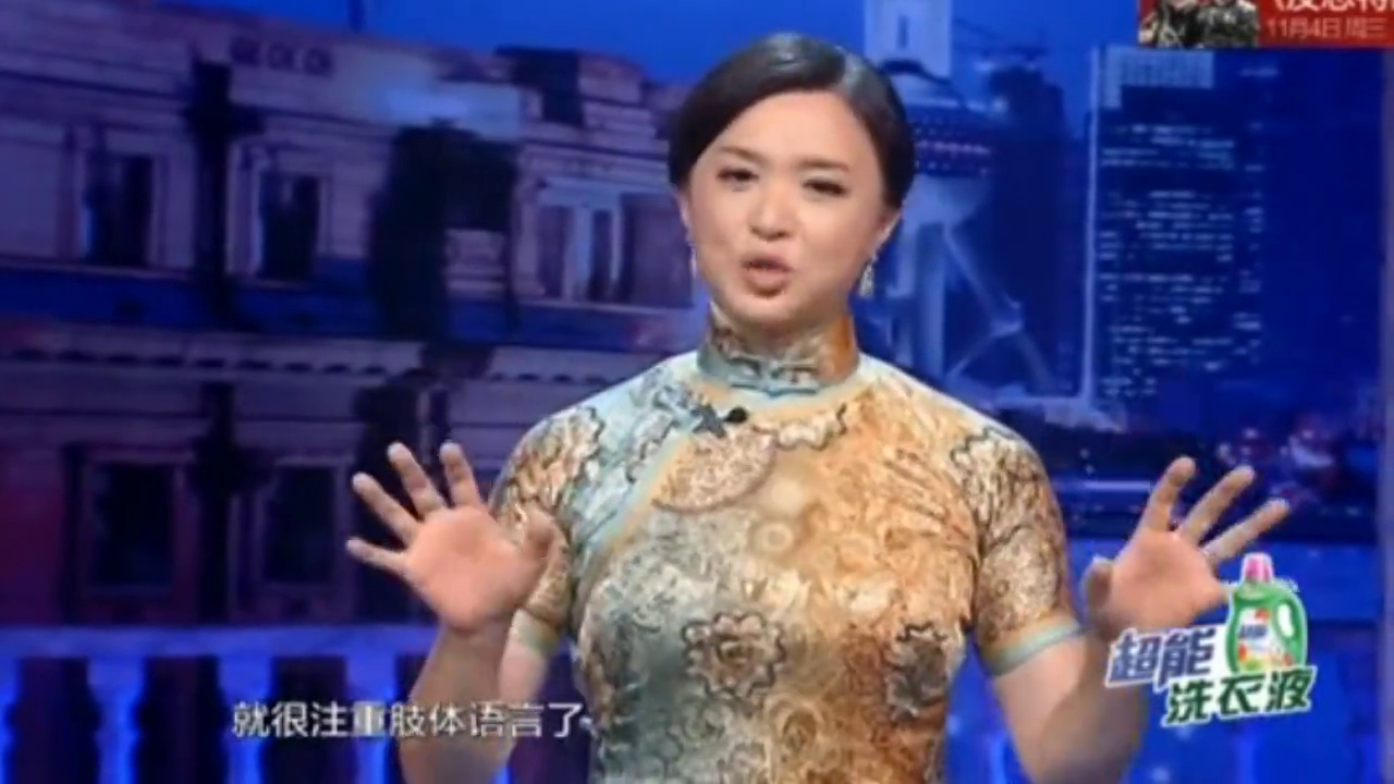 金星自曝曾调教演员形体,郭涛陈建斌、胡军不能幸免!