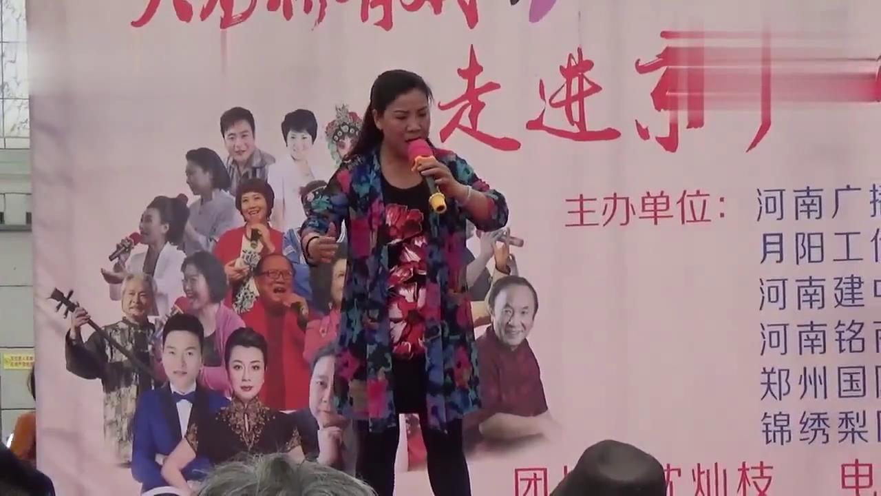 优秀青年演员彭雪琴演唱,京沙生活广场