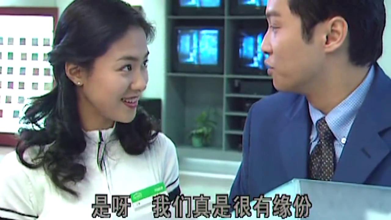 难得有情人:谭耀文跟女生两天见了三次,直言有缘分