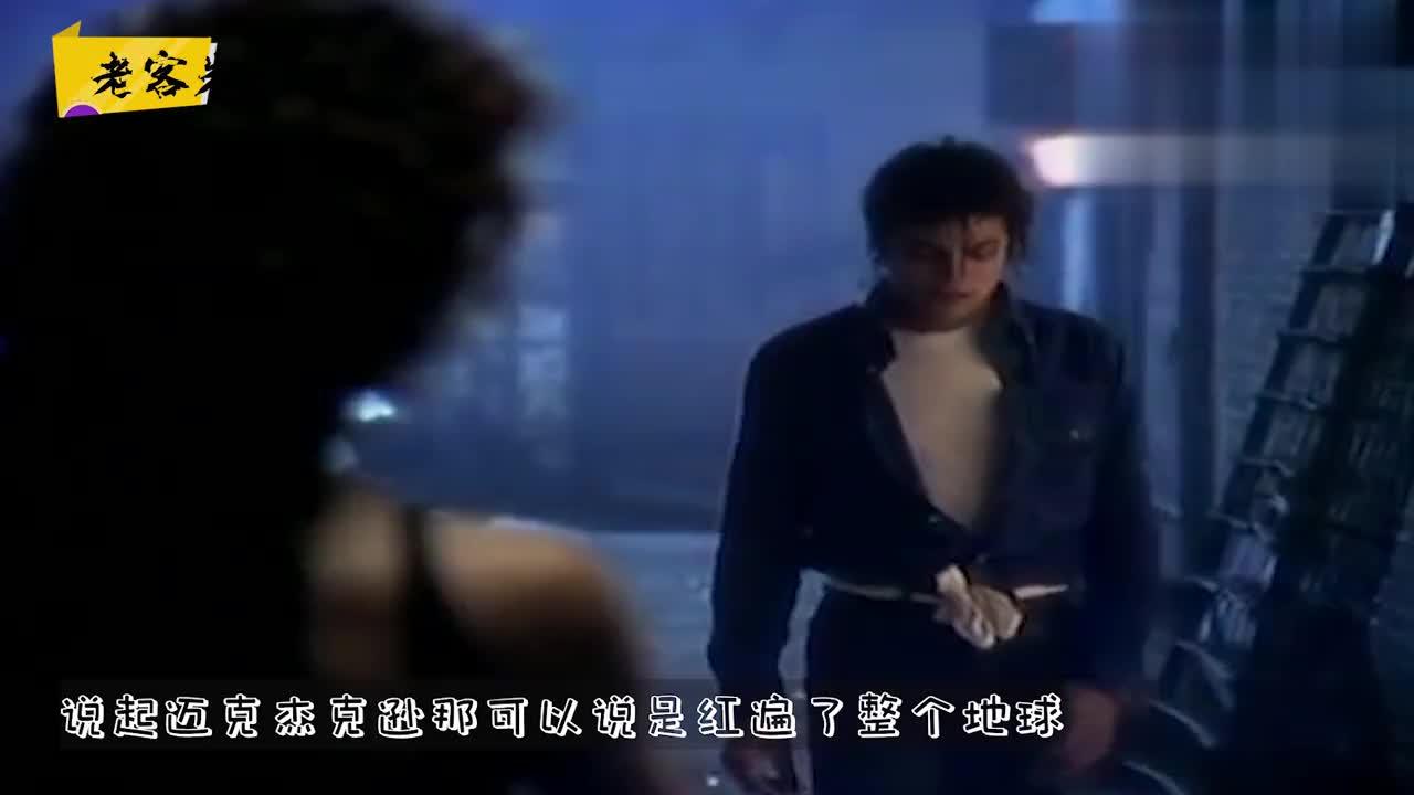 40秒看完迈克尔.杰克逊从小到大相貌变化不禁黯然泪下