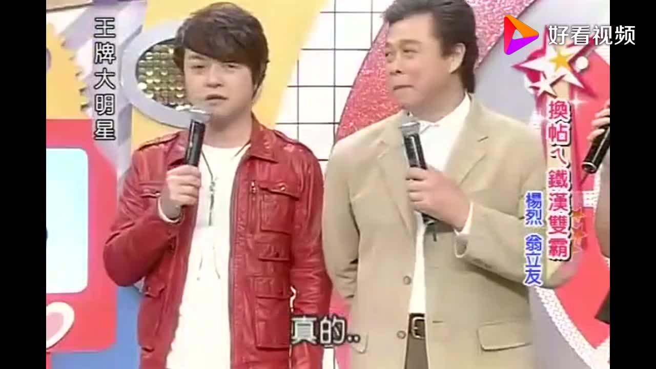 吴宗宪讲述去监狱义演的趣事侯佩岑笑的停不下来还有这种事